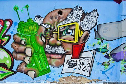 Граффити района Щукино